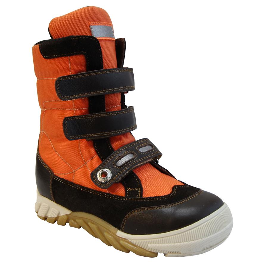 Спортивная обувь для мальчиков интернет магазин