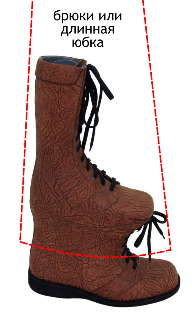 Изображение - Обувь колено пятка сустав одним словом 05_3_999